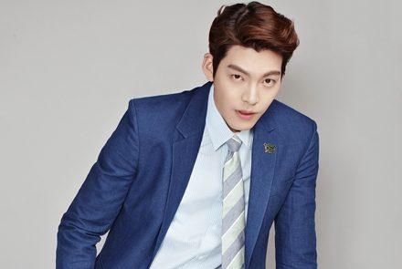 รูปภาพ kim-woo-bins-agency-gives-health-update