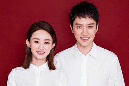 รูปภาพ zhao-liying-and-feng-shaofeng-married