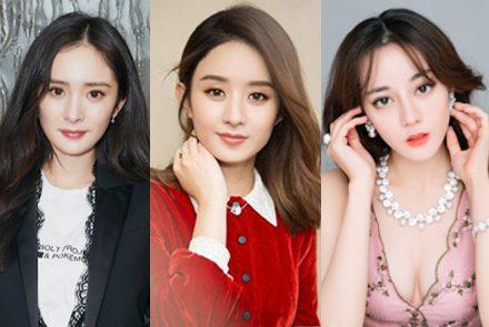 10 อันดับนักแสดงจีนยอดนิยมประจำปี 2018
