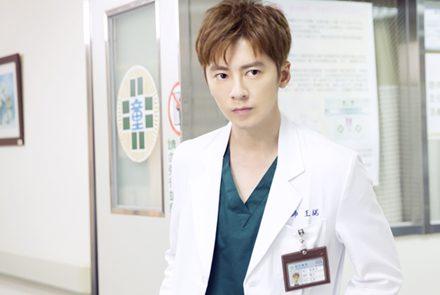 หมอหล่อบอกต่อ รวมคุณหมอสุดฮอตจากซีรีส์จีน-เกาหลี