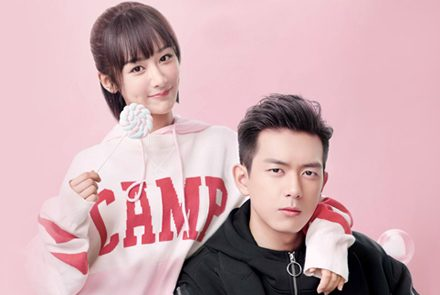 รูปภาพ stars-play-series-w-YangZi