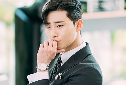 รูปภาพ park-seo-joon-perfect-www-secretary-kim