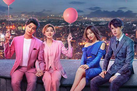 ทำความรู้จัก 4 ตัวละครจากซีรีส์จีนสุดฟิน Destiny's Love บุพเพรักนิรันดร์