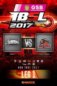 LEG 1 Adroit VS Dunkin Raptors อะดรอยท์ VS ดังกิ้น แรพเตอร์ คู่ที่5 7/1/17