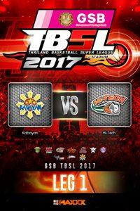 LEG 1 Kabayan VS Hitech คาบายัน VS ไฮเทค คู่ที่ 5 8/1/17