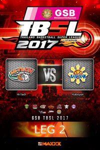 LEG 2 Hitech - Kabayan ไฮเทค VS คาบายัน คู่ที่ 2 11/2/17