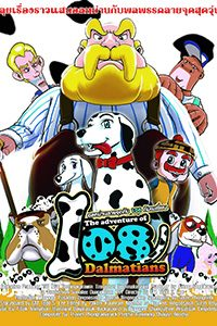 ชุดการ์ตูน FAIRY TALES ตอน อลหม่านลายจุดกับ 108 ดัลเมเชี่ยน The adventure of 108 Dalmatians