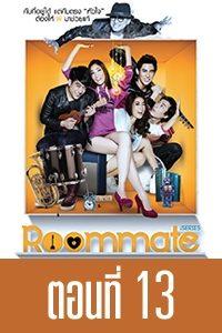 Roommate Roommate EP13