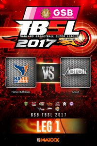 LEG 1 Hanoi Buffaloes VS Adroit ฮานอย บัฟฟาโล่ส์ VS อะดรอยท์ คู่ที่ 1 15/1/17
