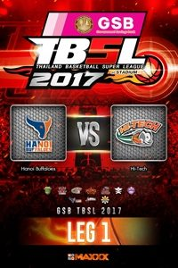 LEG 1 Hanoi Buffaloes VS Hitech ฮานอย บัฟฟาโล่ส์ VS ไฮเทค คู่ที่ 1 21/1/17