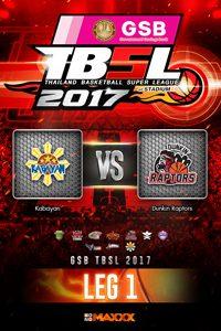 LEG 1 Kabayan VS Dunkin Raptors คาบายัน VS ดังกิ้น แรพเตอร์ คู่ที่ 1 22/1/17