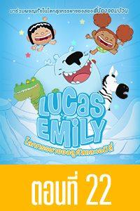 Lucas & Emily Lucas & Emily EP22
