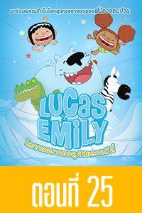 Lucas & Emily Lucas & Emily EP25