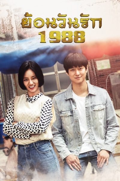 Reply 1988 Reply 1988