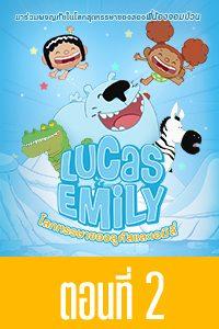 Lucas & Emily Lucas & Emily EP02