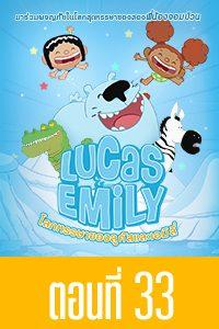 Lucas & Emily Lucas & Emily EP33
