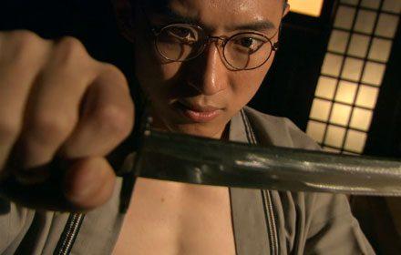 หนัง Ma Yong Zhen Episode 39