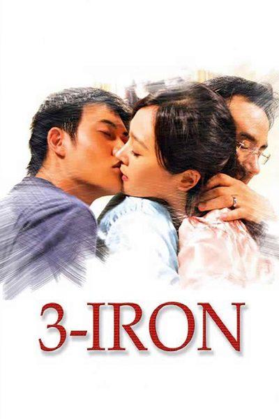 หนัง 3 Iron