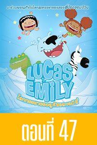 Lucas & Emily Lucas & Emily EP47