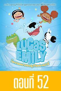 Lucas & Emily Lucas & Emily EP52