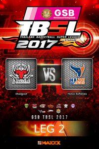 LEG 2 Madgoat - Hanoi Buffaloes แมดโกท VS ฮานอย บัฟฟาโล่ส์ คู่ที่ 3 5/2/17