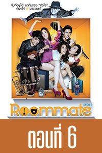 Roommate Roommate EP6