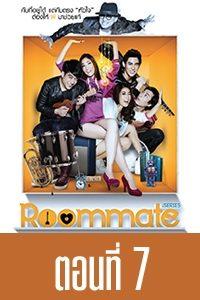 Roommate Roommate EP7