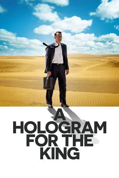 หนัง A Hologram for the King ผู้ชาย...หัวใจไม่หยุดฝัน