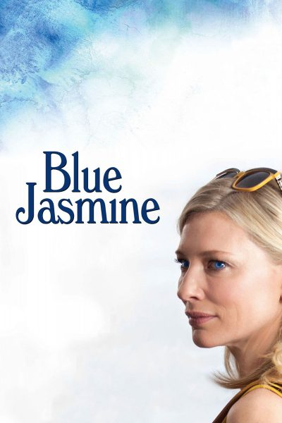 Blue Jasmine วิมานลวง