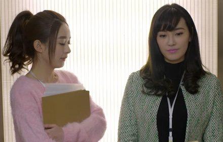 หนัง Boss & Me Episode 26