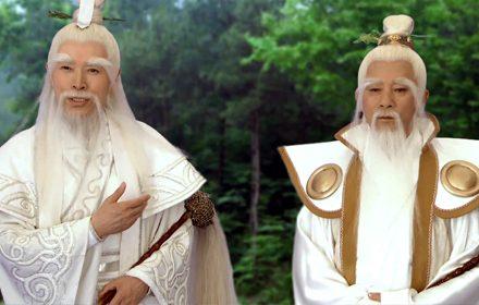 หนัง The Investiture of the Gods II Episode 78