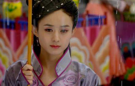 หนัง Ji XiangTianBao ep.12
