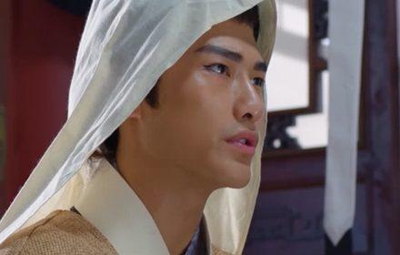 หนัง Ji XiangTianBao ep.17