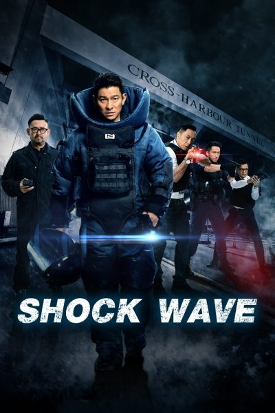 Shock Wave คนคมล่าระเบิดเมือง