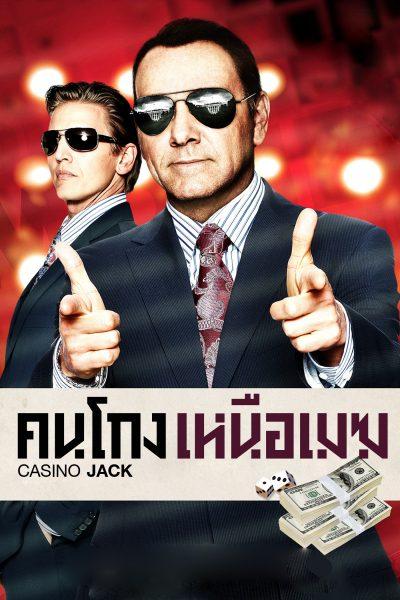 Casino Jack Casino Jack