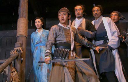 หนัง Flying Swords of Dragon Gate Episodes 1
