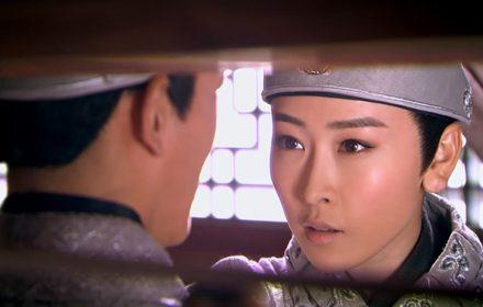 หนัง Flying Swords of Dragon Gate Episodes 10