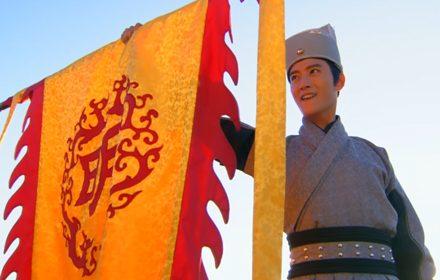 หนัง Flying Swords of Dragon Gate Episodes 13