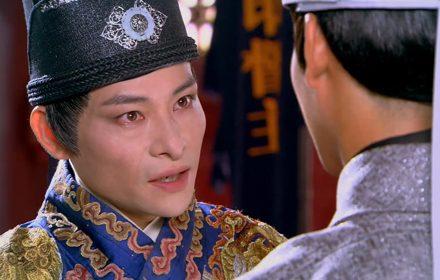 หนัง Flying Swords of Dragon Gate Episodes 16