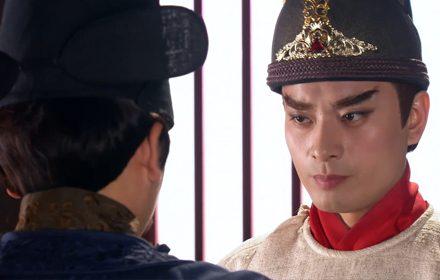 หนัง Flying Swords of Dragon Gate Episodes 2