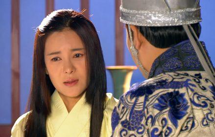 หนัง Flying Swords of Dragon Gate Episodes 7
