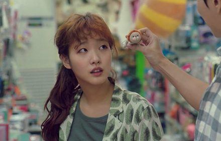 หนัง Cheese in the Trap EP.5