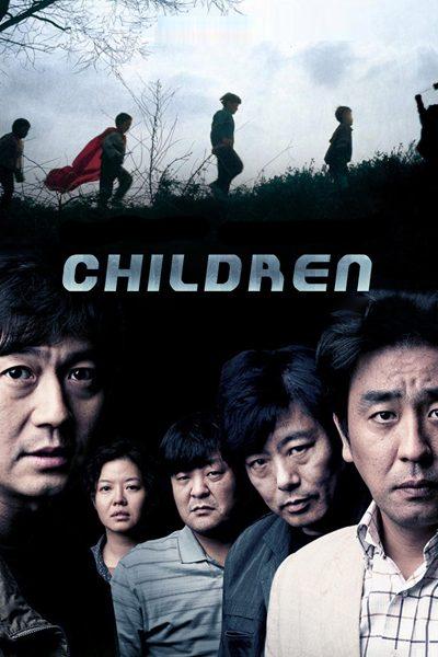 Children ปริศนา...เด็กไร้เงา