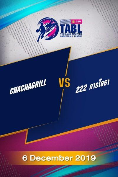 TABL (2019) - รอบ 36 ทีม ChaChaGrill VS 222 การโยธา