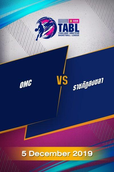 TABL (2019) - รอบ 36 ทีม OMC VS ราชภัฏสงขลา