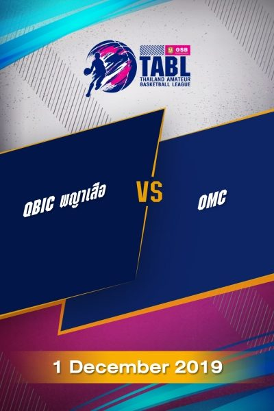TABL (2019) - รอบชิงที่ 1 ภาคเหนือตอนล่าง QBIC พญาเสือ VS OMC