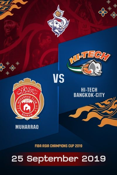 FACC2019 - Muharraq VS Hi-Tech Bangkok City FACC2019 - มูฮารัค VS ไฮเทค แบงคอก ซิตี้