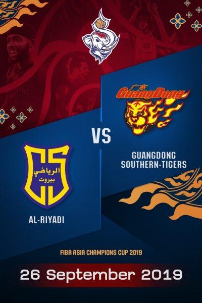 FACC2019 - Al Riyadi VS Guangdong Southern Tigers FACC2019 - อัล-ริยาดี VS กวงดอง เซาเธิร์น  ไทเกอร์