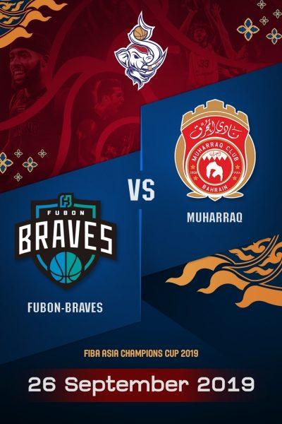 FACC2019 - Fubon Braves VS Muharraq FACC2019 - ฟูบอน เบรฟ VS มูฮารัค
