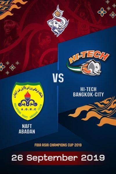 FACC2019 - Naft Abadan VS Hi-Tech Bangkok City FACC2019 - นาฟ อบาดาน VS ไฮเทค แบงคอก ซิตี้